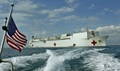 Approximately 750 doctors, nurses, corpsmen and support personnel from across the Navy embarked aboard the hospital ship USNS Comfort in support of the U.S. military response to the hurricane relief efforts in Puerto Rico. (U.S. Navy file photo)